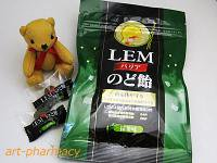 LEMバリアのど飴 (シイタケ菌糸体のLEM含有)