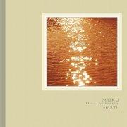 ヒーリングCD MUKU オーケストラインストゥルメンタル