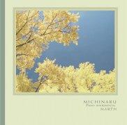 ヒーリングCD MICHINARU ピアノインストゥルメンタル