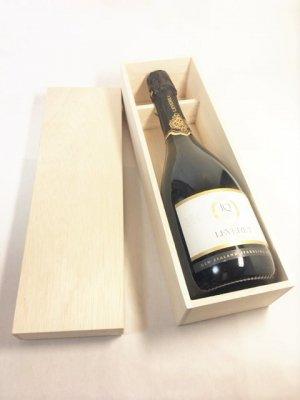 ギフト用ワイン木箱 1本用 シャンパン・スパークリング用 【注意!木箱のみです。ワインは含まれませ…