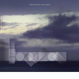 Sakanoshita Norimasa / Horizon (remastered)