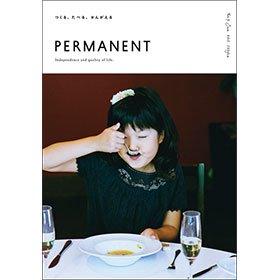 PERMANENT 7号