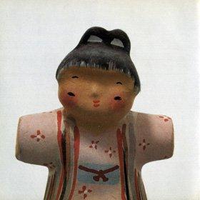 Chihei Hatakeyama + Federico Durand / Sora