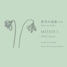 AOKI,hayato / MITATE 3