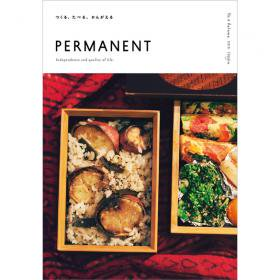 PERMANENT 4号