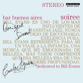 V.A. / bar buenos aires soiree - dedicated to Bill Evans