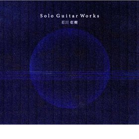 石川征樹 /  Solo Guitar Works