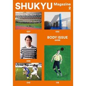 SHUKYU Magazine 2