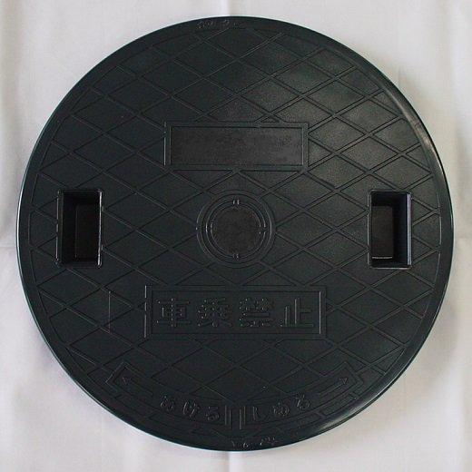 マンホール蓋(便槽用) Φ368