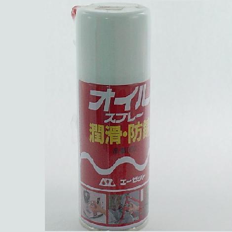 オイルスプレー  OIL-SP