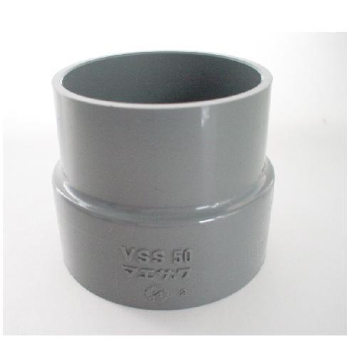 Vu管 ×Su管(ライト管) 変換ソケット