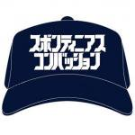 SHC メッシュキャップ<img class='new_mark_img2' src='https://img.shop-pro.jp/img/new/icons59.gif' style='border:none;display:inline;margin:0px;padding:0px;width:auto;' />