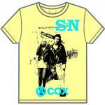 S & N