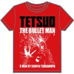 TETSUO<img class='new_mark_img2' src='https://img.shop-pro.jp/img/new/icons41.gif' style='border:none;display:inline;margin:0px;padding:0px;width:auto;' />