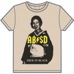 阿部定 AB/SD(ベージュ)