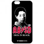 AB/SD iPhoneケース<img class='new_mark_img2' src='https://img.shop-pro.jp/img/new/icons50.gif' style='border:none;display:inline;margin:0px;padding:0px;width:auto;' />