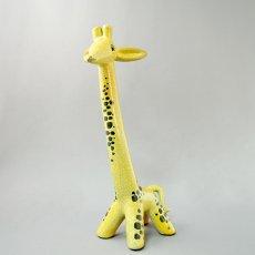 【訳あり】Walter Bosse(ウォルター・ボッセ)★キリン/giraffe(特大)/マジョリカ焼き/240516