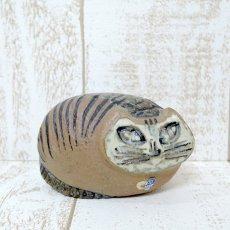 Lisa Larson(リサ・ラーソン)★Lilla Zooシリーズ/子猫/Katt/080818