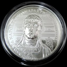 2021年セントヘレナ☆Napoleon Bonaparte ナポレオン一世 1ポンド 1オンス銀貨◎シルバープルーフ◎エリザベス 箱&クリアケース付き 新品未使用