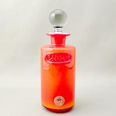 Holmegaard(ホルムガード)★Palet /調味料ボトル/Red
