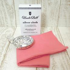 Uncle Bill(アンクルビル)★silver cloth/シルバークロス