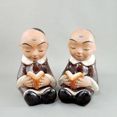 Walter Bosse(ウォルター・ボッセ)★モンク(monk)ブックエンド/Terra社/200515