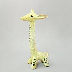 【訳あり】Walter Bosse(ウォルター・ボッセ)★キリン/giraffe(大)/マジョリカ/080915