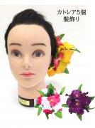 カトレアヘアクリップ(黄色)¥1650〜