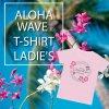 フラTシャツ(AlohaWave)
