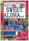 TAMAハワイアンフラホイ2020 フライベント チケット