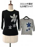 「ティアレ柄」ストレッチフィットTシャツ(七分袖)【商品コード2K21】