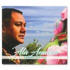 【CD】「ALA ANUHEA, KAMAKA KUKONA【商品コード5410】