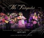 【CD】「HOOPILI HOU, NA PALAPALAI【商品コード5410】
