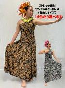 ストレッチ素材ワンショルダードレス(袖なしタイプ)14色から選べる