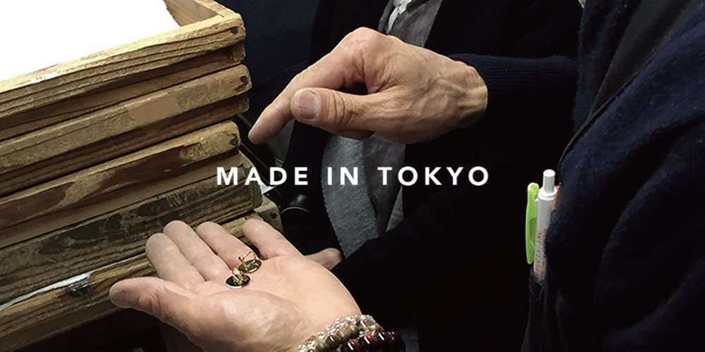 made in 東京