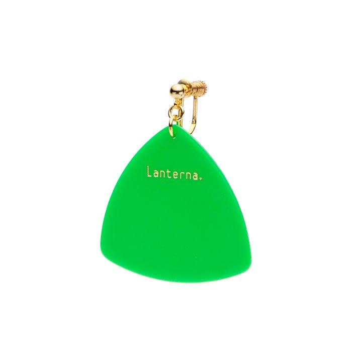 Pick Earring - Green (ピックのイヤリング - グリーン)