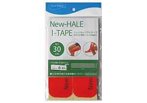 New-HALE Iテープ 30cm  全11色