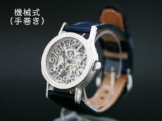 手作りメンズ腕時計