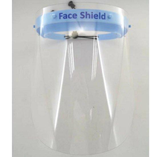 飛沫感染対策 Face Shield (フェイスシールド)長さ調整付き