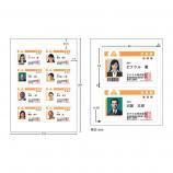 IDFSeal専用印刷シート(A4サイズ)