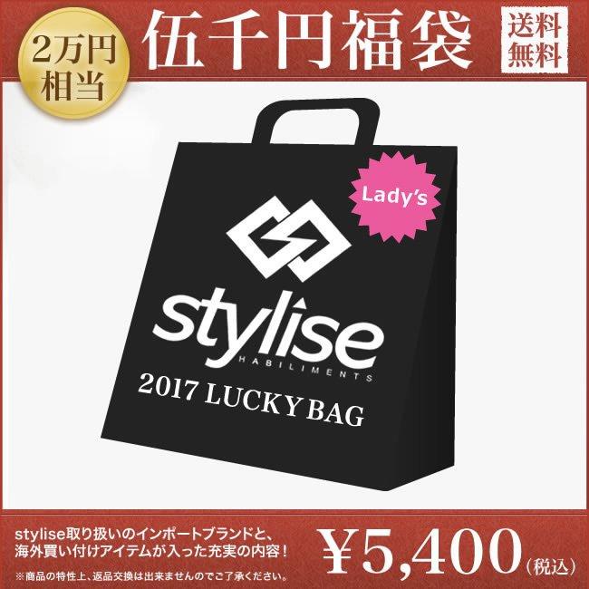 限定数販売 STYLISE LADY'S福袋 / 五千円