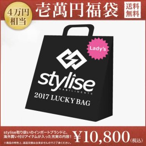 限定数販売 STYLISE LADY'S福袋 / 一万円