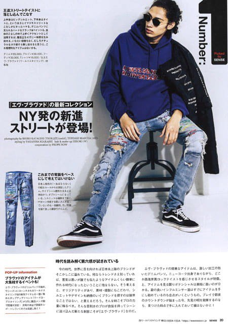 Do You Think I'm Crazy Rainbow Embroidered Jeans / レインボー