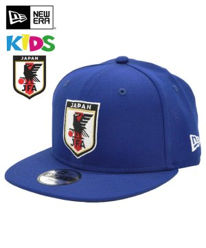 Kid's Youth 9FIFTY サッカー日本代表 ver. / ブルー [11599562]