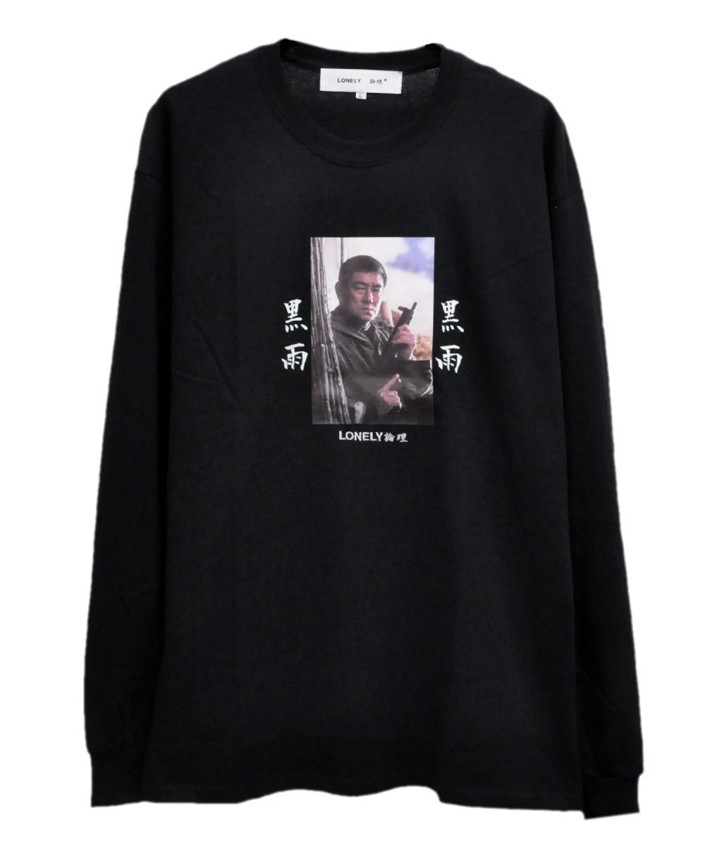 LONELY KT LONG SLEEVE / ブラック
