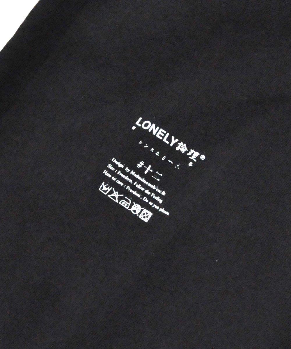 SHARAKU HOODIE / ブラック