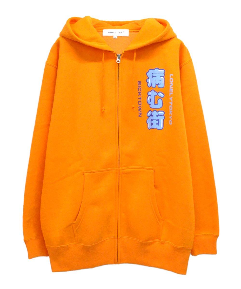 YAMU-MACHI ZIP HOODIE / オレンジ