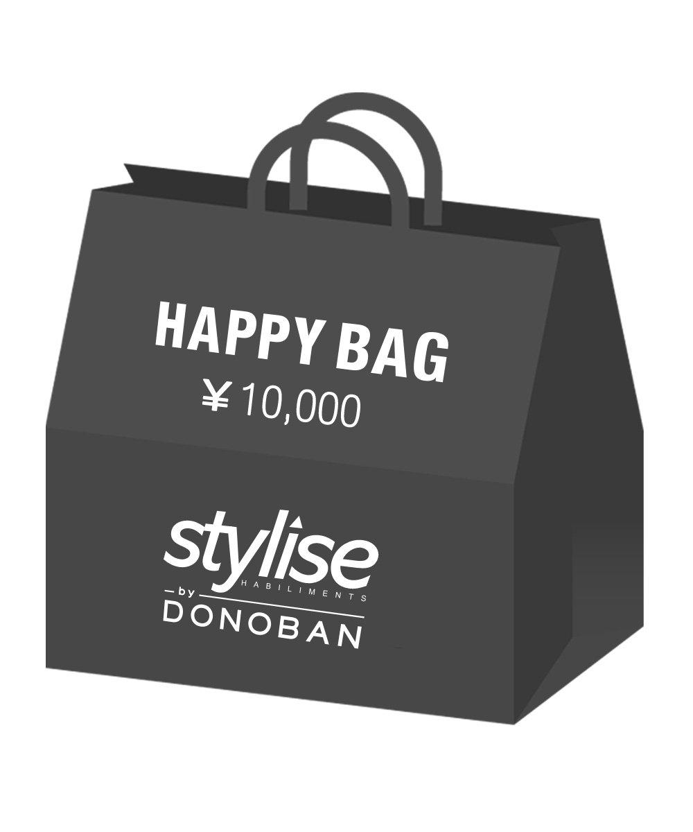 STYLISE HAPPY BAG