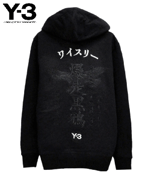 <img class='new_mark_img1' src='https://img.shop-pro.jp/img/new/icons5.gif' style='border:none;display:inline;margin:0px;padding:0px;width:auto;' />Y-3 U CRFT GRAPHIC HOODIE / ブラック [GD5030]