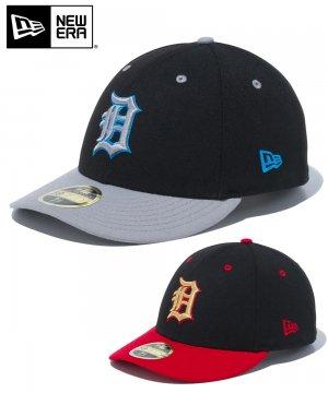 LP 59FIFTY MLB カスタム デトロイト・タイガース / 2カラー